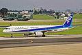 JA105A A321-131 ANA All Nippon Airways NGO 07JUL01 (7024147441).jpg