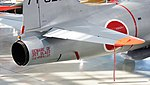 JASDF T-33A(71-5239) right horizontal stabilizer & exhaust nozzle right rear top view at Hamamatsu Air Base Publication Center November 24, 2014.jpg