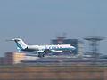 JCG GulfstreamV(JA500A) landing (423191711).jpg