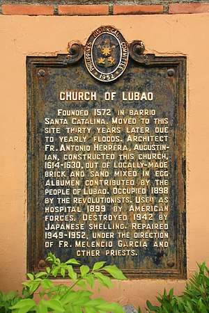 San Agustin Church (Lubao) - Image: JC Lubao 19