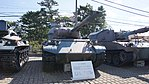 JGSDF Type 61 Tank(No.ST-0134) right front view at Camp Itami October 8, 2017 01.jpg