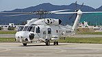 JMSDF SH-60J(8265) taxing at Tokushima Air Base September 30, 2017 05.jpg