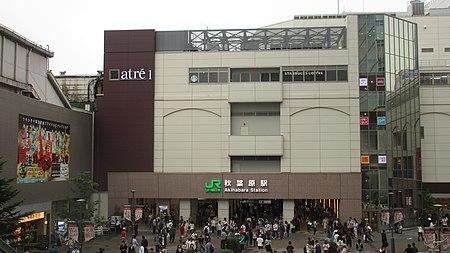 https://upload.wikimedia.org/wikipedia/commons/thumb/7/74/JRAkihabara_station.jpg/450px-JRAkihabara_station.jpg
