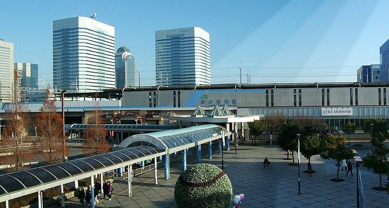 File:JREast-Kaihin-makuhari-station.jpg