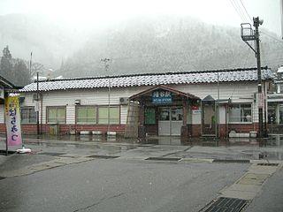 Inotani Station Railway station in Toyama, Toyama Prefecture, Japan