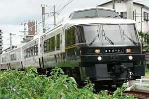 Aso Boy - KiHa 183-1000 Aso Boy, September 2011