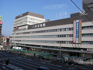 JR Tennoji Station.JPG