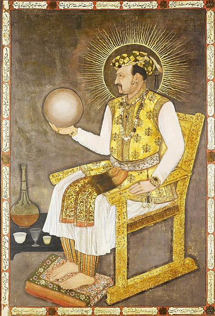 A detailed portrait of the Mughal Emperor Jahangir holding a globe probably made by Muhammad Saleh Thattvi