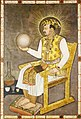 Jahangir - Abu al-Hasan.jpeg
