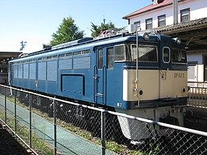 JNR Class EF63 - Image: Japanese national railways EF63 2 20110907