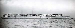 Japanese aircraft carrier Zuihō - Image: Japanese aircraft carrier Zuihō
