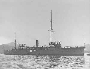 Japanese gunboat SAGA in 1915.jpg