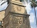 Jezreel Valley railway monument. Left side view. Detail.jpg