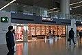 Jimmy Choo store at Hongqiao Airport Terminal 2 (20180212100615).jpg