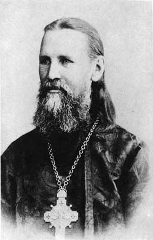 John of Kronstadt - Saint John of Kronstadt.