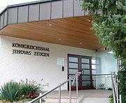 KönigreichssaalLeonberg.JPG