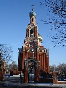 KAM-Svyato Pokrovskaya-Church-2.jpg