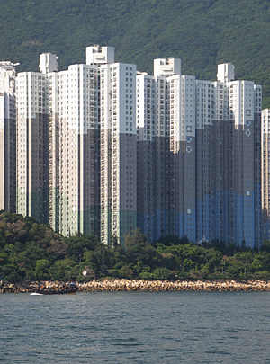 Public housing estates in Pok Fu Lam, Aberdeen and Ap Lei Chau - Ka Lung Court
