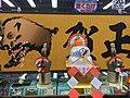 Kagami-Mochi and Mini Kadomatsu Akihabara area Dec 27 2018 08-47-22 PM.jpeg