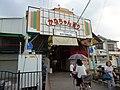 Kanaoka Hon-doori Arcade.jpg