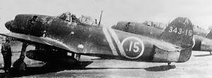 "343rd Naval Air Group - Kawanishi N1K2-J ""343 A-15"" of 301st Fighter Squadron/343rd Naval Air Group, Matsuyama air base, 10 April 1945."