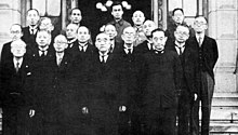 Le cabinet Suzuki en juin 1945, photo de groupe.
