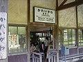 Kareigawa Station - panoramio - abu 9495.jpg