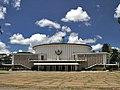Katanga provincial parliament building.jpg