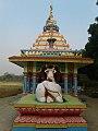 Kathiasara Lord Siva Temple.jpg
