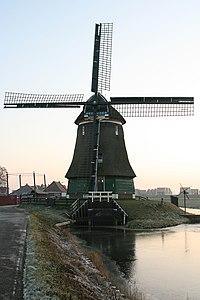 Katwoude - molen De Kathammer.jpg