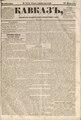 Kavkaz 1856 N15.pdf