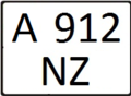 Kazakhstan company license plate (old).png