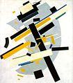Kazimir Malevich - Supremus 58.jpg