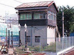 Keelung Railway Station North and South Signal Box Switch Station 131120 01.jpg