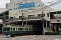 Keihan 705 Hamaotsu Station 2014-06-26.jpg