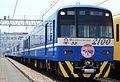 Keikyu blue sky train Taiwan Railway Ordinary color.jpg