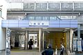 Keisei sekiya station march16-2014.jpg