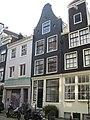 Kerkstraat 38 Amsterdam.jpg