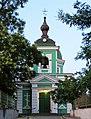 Kherson cemetery church.jpg