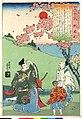 Ki no Tomomori (no. 33) 紀友則 (BM 2008,3037.10622).jpg