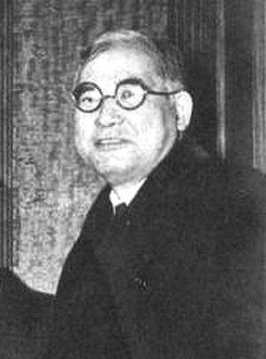 Kichisaburō Nomura - Image: Kichisaburo Nomura 2