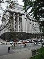 Kiev. August 2012 - panoramio (177).jpg