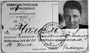 Communist International - The Comintern membership card of Karl Kilbom