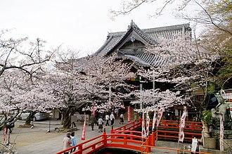 Saigoku Kannon Pilgrimage - Ki-mii-dera