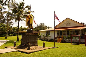 Kohala, Hawaii - This is the original statue of the two Kamehameha Statues; this one cast in Paris  and standing in the town of Kapaau.