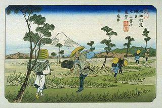 Kōnosu-shuku