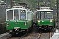 Kobe-Subway-Type1000 2000.jpg