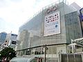 Kobe Marui.JPG