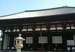 East Asian Yogācāra - The Eastern Golden Hall or Tokondo (東金堂) of Kōfuku-ji, Nara, Japan. Kofukuji Temple is the head temple of the Yogacara School in Japan