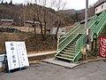 Koishihama station 2012.3.18 - panoramio (1).jpg